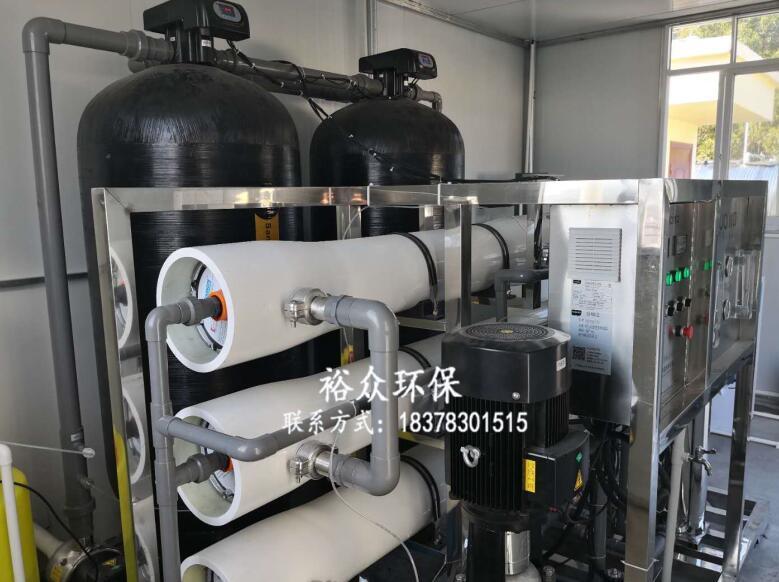 云南商用纯水机_桂林专业的广西商用纯水机批售