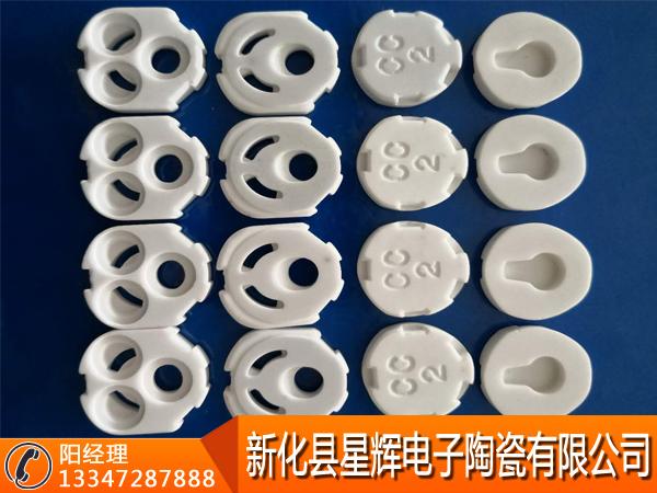 北京衛浴陶瓷片-供應婁底實惠的衛浴陶瓷片