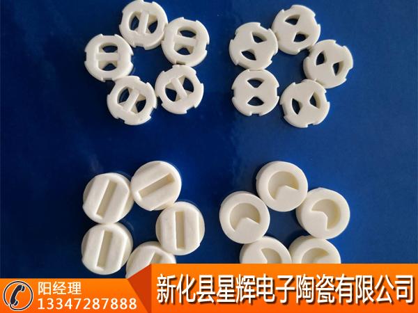99氧化铝陶瓷水阀片价格|口碑好的99陶瓷片哪里有供应
