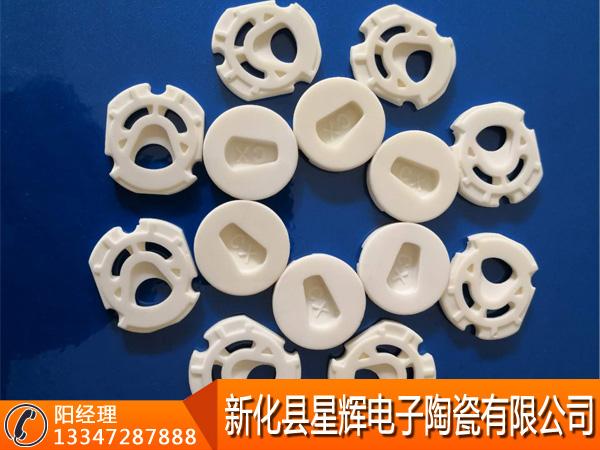 電子陶瓷-婁底知名的99陶瓷片制造商