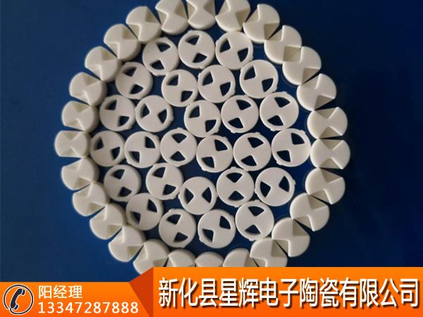 绝缘装置瓷件价格-湖南销量好的99陶瓷片生产厂家