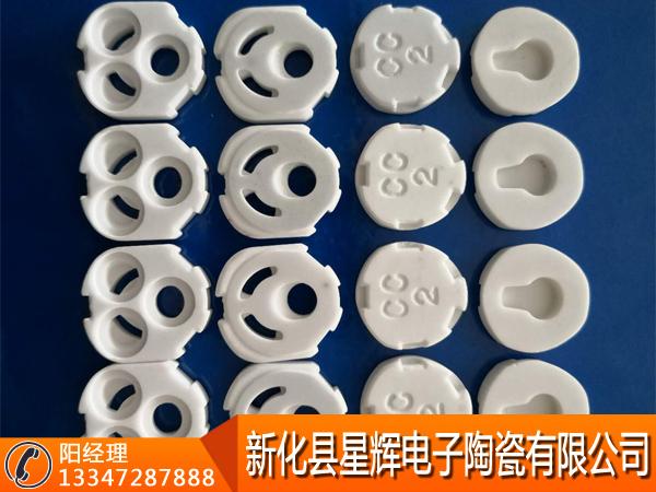 上海電子陶瓷|婁底哪里有供應物超所值的氧化陶瓷片