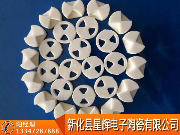氧化陶瓷片價格_買優良的氧化陶瓷片來星輝電子陶瓷
