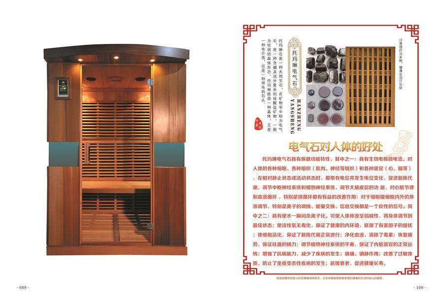 桑拿房高端定制_北京专业的丽尚高端桑拿房供应