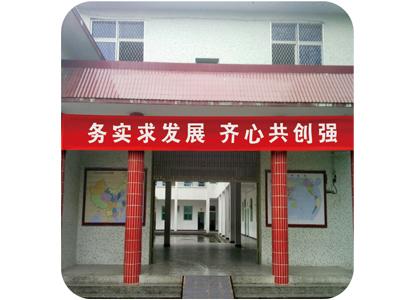 惠泓鑫广告_优良宣传架供应商 仲恺锦旗制作