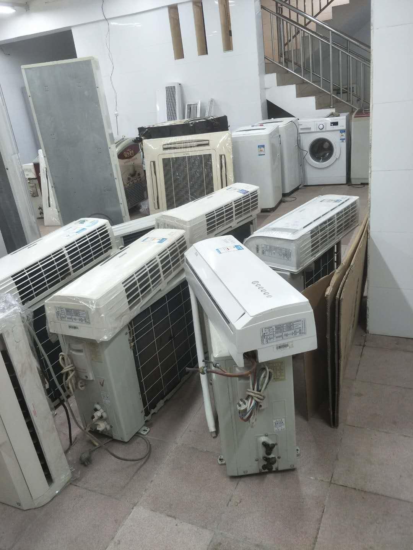 荣昌重庆二手空调-重庆专业的重庆二手空调回收出售服务