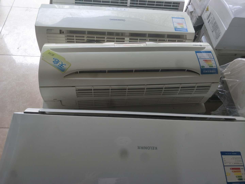 格力空調超實惠 (推薦)提供重慶信譽好的重慶二手空調回收出售