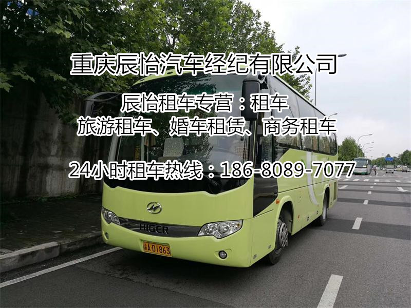 重庆婚车租赁