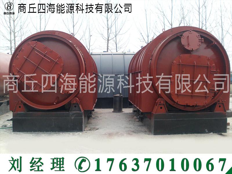 废旧轮胎炼油设备 商丘高品质废轮胎环保炼油设备批售
