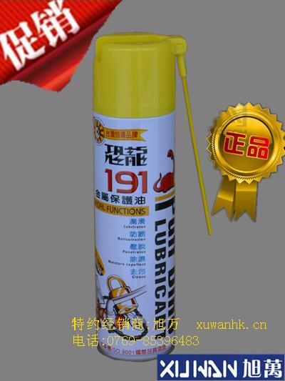 恐龙191防锈油