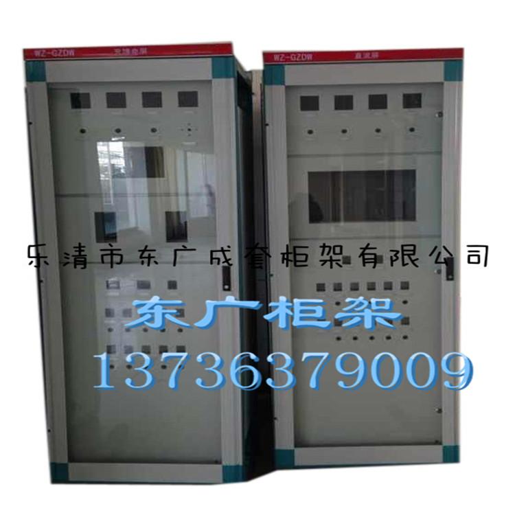 PK直流屏易胜博网站特点介绍,直流屏型电池柜壳体