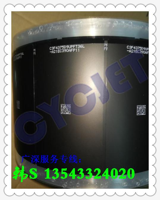 上海具有实力的深圳喷码加工厂家,龙华电池喷码加工