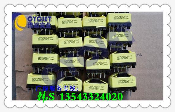 提供專業的深圳噴碼加工-電子煙激光打標加工