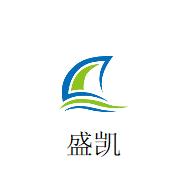 湖南盛凯园林绿化有限公司