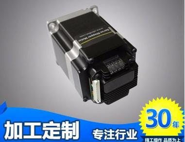 RS232通讯串口闭环步进伺服系统上哪买好_实用的步进电机运动控制器