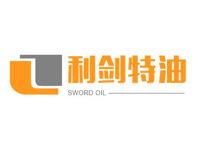 沈阳利剑特油有限公司�L