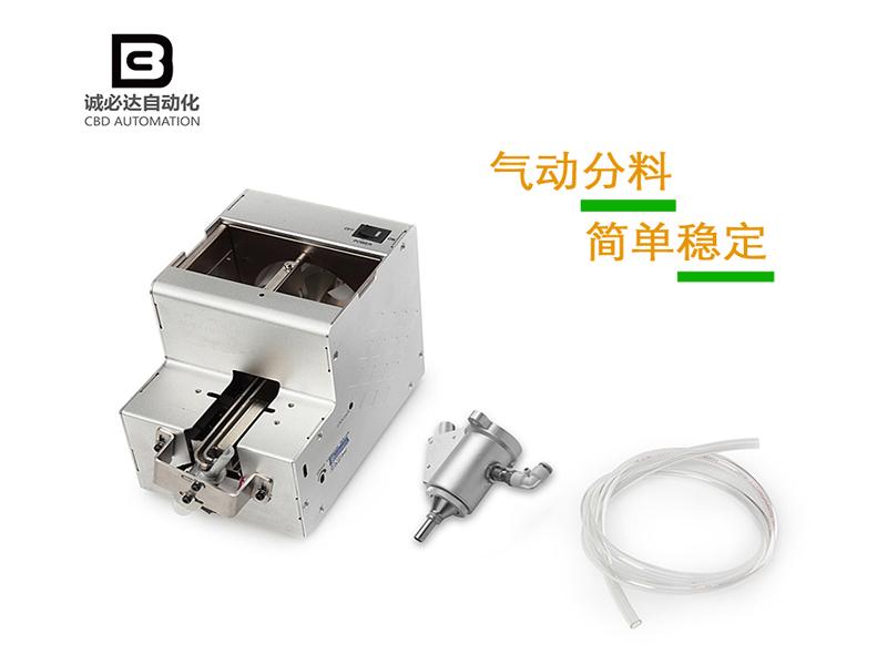 自动送料锁螺丝机厂家供应 手持式螺丝机 三轴机用螺丝送料系统