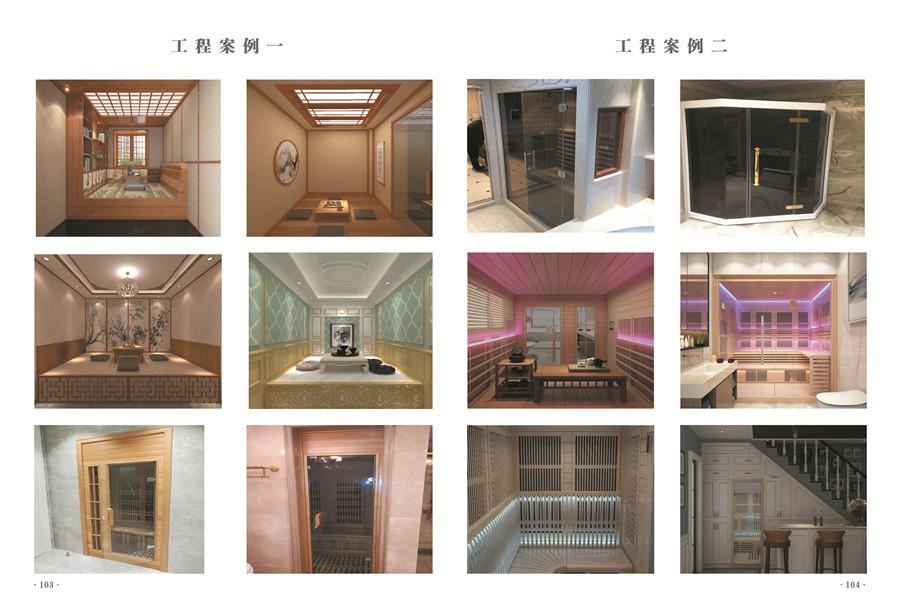 新款的桑拿房就在常景潤達-家用洗浴桑拿房