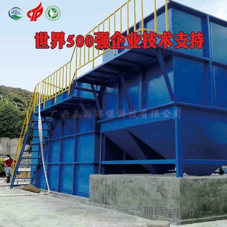 玉林地埋式电镀废水一体化处理设备-广西可靠的地埋式电镀废水一体化处理设备供应商是哪家