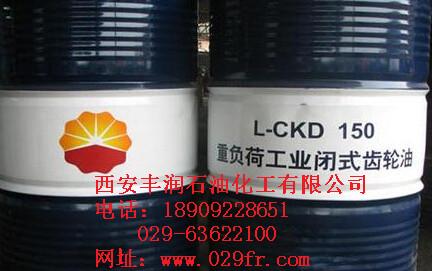 陕西齿轮油-在哪能买到优惠的齿轮油