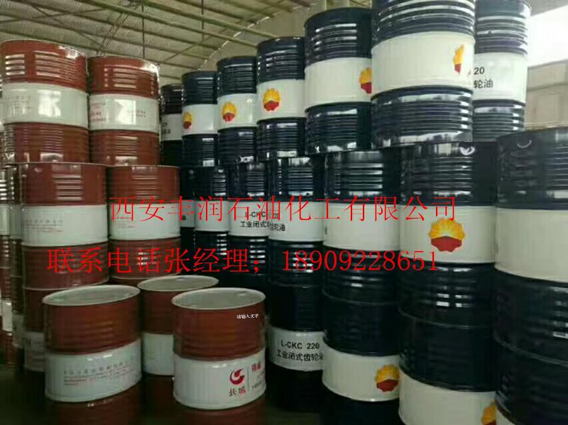 西安昆侖總齒輪油代理-西安實惠的齒輪油