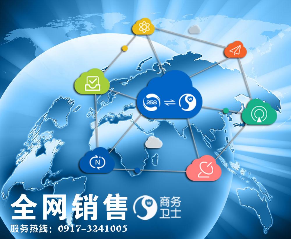 网络建站|网站优化|网络推广|微信营销|小程序
