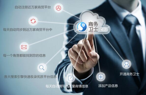 陕西服务有保障的全网营销公司,建站定做
