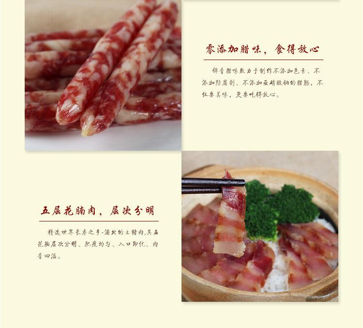 广式香肠品牌,供应安全放心的腊味