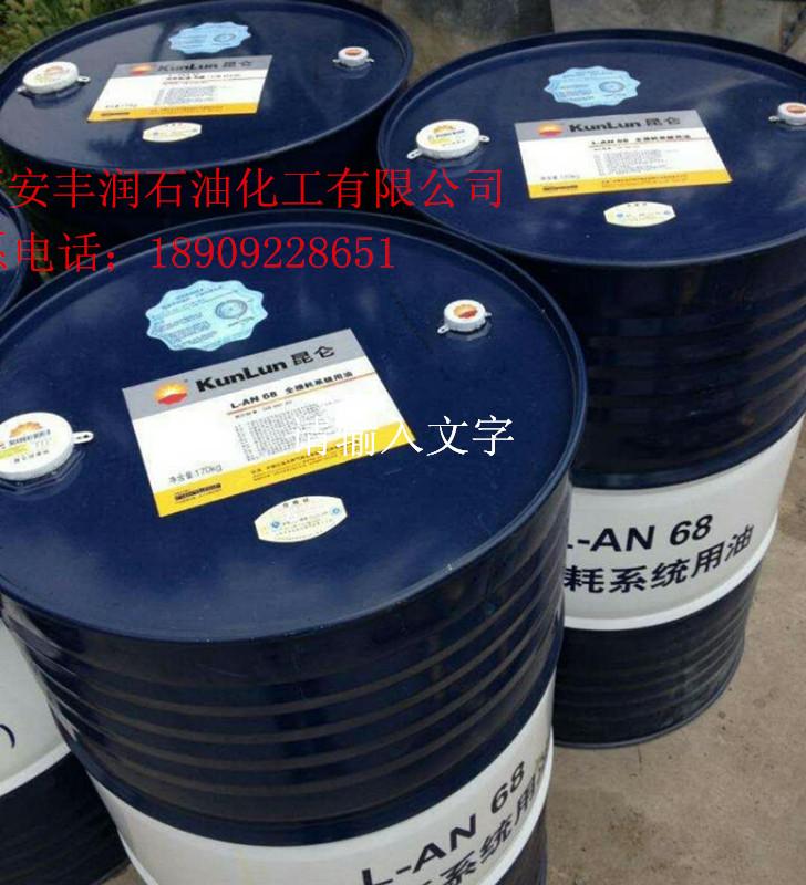 陕西昆仑46号机械油-陕西范围内优良的全损耗系统机械油供应商