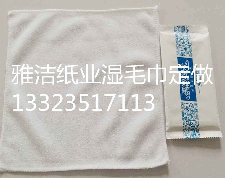 宁夏酒店餐饮湿毛巾定―银川爆款湿毛巾供应