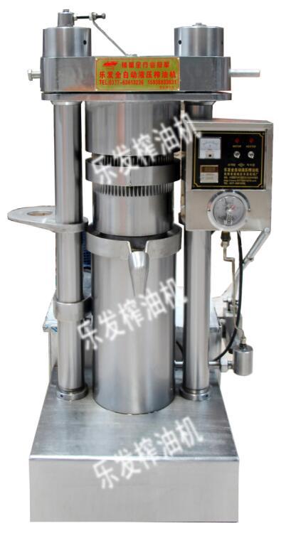 北京自动榨油机-质量可靠的全自动液压榨油机供销