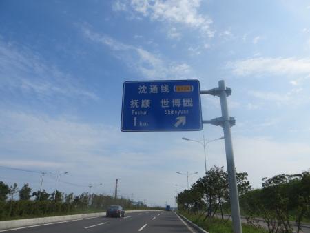 伊春信号灯杆批发-想买实惠的信号灯杆-就来沈阳圣泽丰交通设施