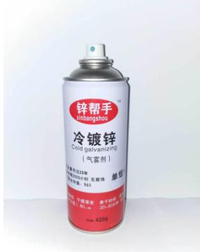 物超所值的锌帮手冷镀锌气雾剂深圳永良化工品质推荐-金属喷漆