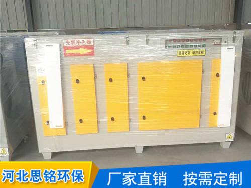 规模大的天津VUS光氧催化设备厂家推荐,光氧催化设备供货商