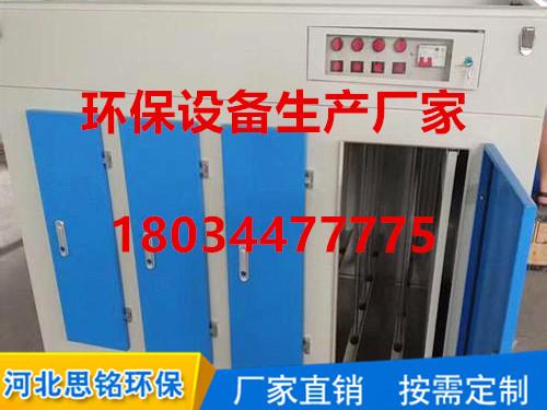 质量良好的天津VUS光氧催化设备供应信息 光氧催化设备低价甩卖