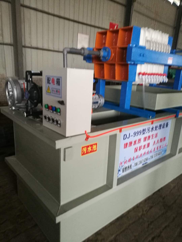 研磨清洗污水处理设备专业供应商|价位合理的研磨污水处理设备