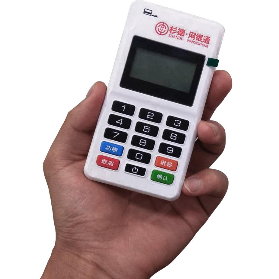 网银通全国betvictor92 mobi专业提供|网银通项目