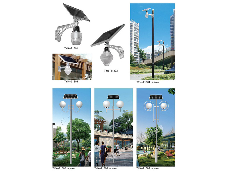 太阳能路灯生产-供应石家庄口碑好的太阳能路灯