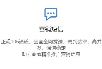 山东迎客通信科技有保障的朋友圈开发软件供应|新乡微信朋友圈
