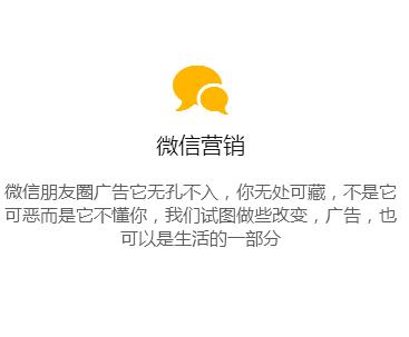 山东迎客通信科技_可信赖的朋友圈开发软件开发商 语音平台