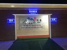 南宁专业的亮化工程公司是哪家——南宁广告字安装
