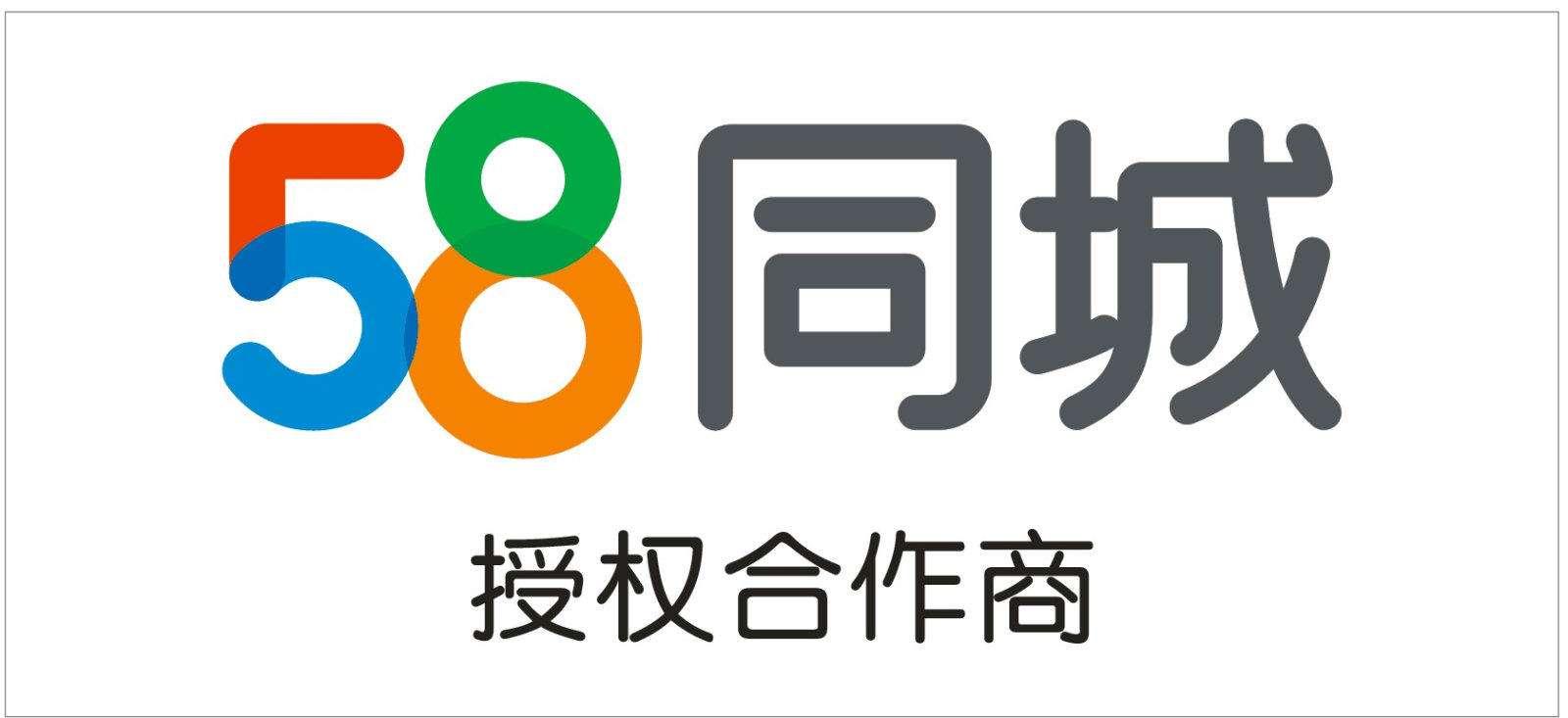 温州哪有58同城推广项目-58同城推广怎么样