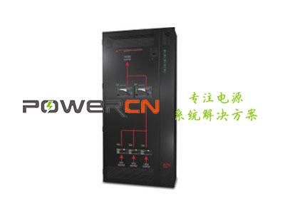 UPS电源就选科峰斯恩电子_佛山机架式电源