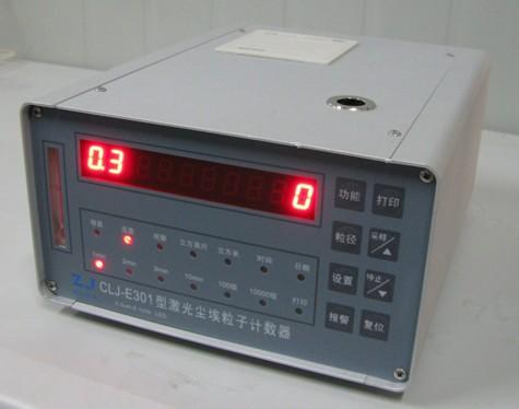 买安全的激光尘埃粒子计数器,就选苏州真田洁净 河南激光尘埃粒子计数器