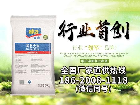 哪里能买到高性价编织袋 湘乡编织袋、生产厂家