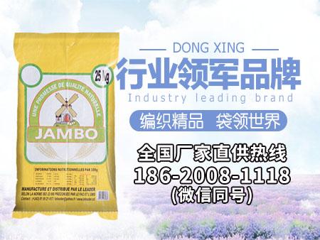 阳春编织袋供应厂家_江西地区专业的编织袋