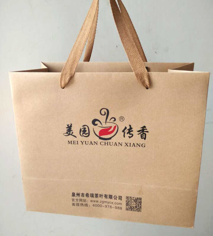 销量好的包装盒市场价格_福州包装盒