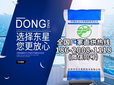 编织袋市场新行情资讯-衡阳编织袋生产厂家