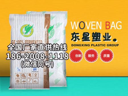 四会编织袋_批发厂家|想买有品质的编织袋就到东星集装袋