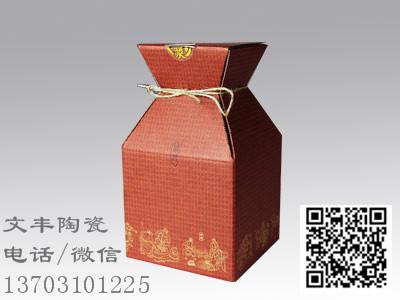 酒类包装批发商_火热畅销的酒类包装,文丰陶瓷提供
